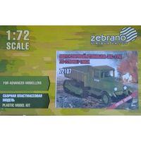 Полугусеничный автомобиль ЗИС-22М 1:72 Зебрано