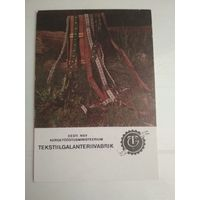 Карманный календарик . Текстиль  . 1988 год
