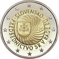 2 евро 2016 Словакия Председательство Словакии в Совете Европейского союза UNC из ролла