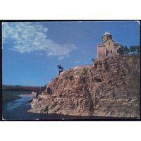 ДМПК СССР 1977 Тбилиси Метехский храм