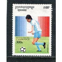 Камбоджа. Чемпионат мира по футболу