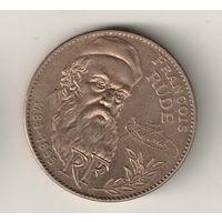 Франция 10 франк 1984 Ф.Рюде