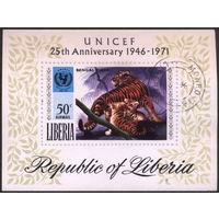 Кошки. Либерия 1971. Тигры. Блок