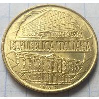 Италия 200 лир, 1996 100 лет Академии таможенной службы          ( 6-1-1 )