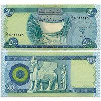 Ирак. 500 динаров (образца 2004 года, P92a, UNC)
