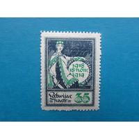 1919 ЛАТВИЯ марки-деньги 35 кар