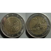 """Латвия, 2 евро 2015 """"Председательство в ЕС """""""
