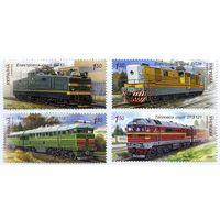 Украина 2009 г.  Транспорт. Железная дорога. Электровозы. Локомотивостроение в Украине  (4 марки) *