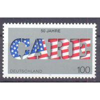 Германия 1995 организация