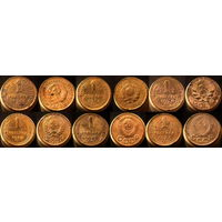 1 копейка 1931, 1932, 1936, 1940, 1949, 1953, распродажа, цена за все