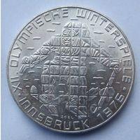 Австрия 100 шиллингов 1975 XII зимние Олимпийские Игры, Инсбрук 1976 - Лыжник (отметка монетного двора Щит - Вена)