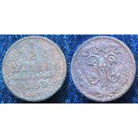 W: Россия Империя 1/2 копейки 1899 спб (837)