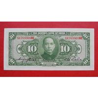 10 Долларов -1928- КИТАЙ -*-AU-практически идеальное состояние-