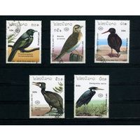 Лаос 1990г. птицы, 5м.