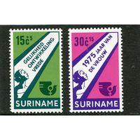 Суринам. Международный год женщины.