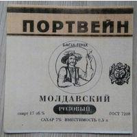 Этикетка. вино СССР-МССР. 0036