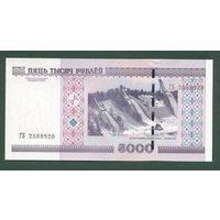 5000 рублей ( выпуск 2000 ) UNC. Серия ГБ.