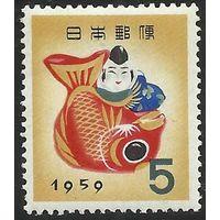 Новый год - год рыбы, марка, праздники, Япония, 1958