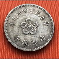 123-01 Тайвань, 1 доллар 1960 г.
