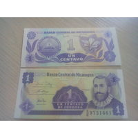 Никарагуа 1центаво 1991г.
