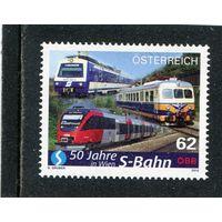 Австрия. 50 лет венской скоростной магистрали