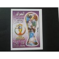 Ирак 2002 Футбол блок