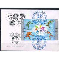 Беларусь КПД 1998 XVIII зимние Олимпийские игры в Нагано ХК с марками #255-8 и спецгашением