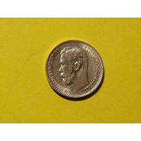 Монета 5р. 1898г.,