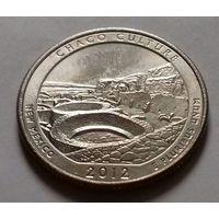 25 центов, квотер США, нац. парк Чако, штат Нью-Мексико, D