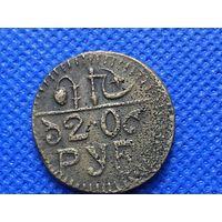 Монета 20 рублей Советского Хорезма