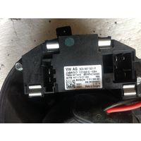 Golf 6 3C0907521F Регулятор/блок скорости вращения вентилятора отопителя