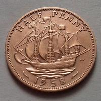 1/2 пенни, Великобритания 1958 г.