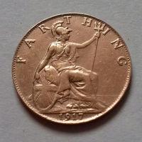 Фартинг, Великобритания 1917 г.
