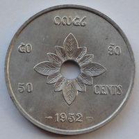 Лаос 50 сантимов, 1952