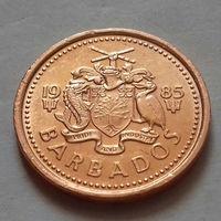 1 цент, Барбадос 1985 г.