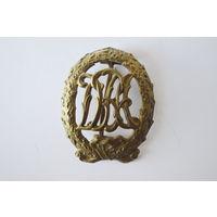 Спортивный знак DRA в бронзе. Оригинал. Арт 57