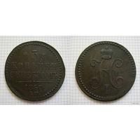 Трояк серебром Николая I 1840г. (венз. - украшен, Е.М. - большие) 2