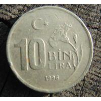 10к лир 1996 Турция