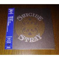 "Stray - ""Suicide"" 1971 (Audio CD) Mini LP"