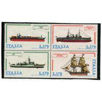 Италия. Развитие кораблестроения. Корабли