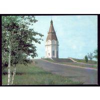 1987 год Красноярск Часовня