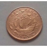 1/2 пенни, Великобритания 1943 г., Георг VI