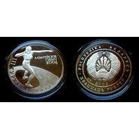 Толкание ядра 20 рублей серебро 2003 РАСПРОДАЖА!!!
