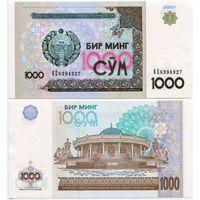 Узбекистан. 1000 сум (образца 2001 года, P82, UNC) [серия KQ]