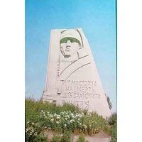 Одесса Памятник Зеленого пояса Славы