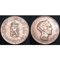 W: Люксембург 5 франков 1952 (227)