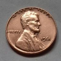1 цент США 1961 г.