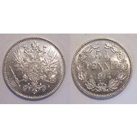 50 пенни 1914 UNC