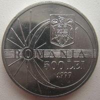 Румыния 500 лей 1999 г. Солнечное затмение
