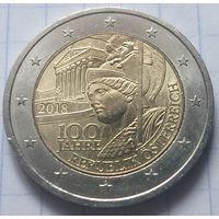 Австрия 2 евро, 2018 100 лет Австрии           ( 6-7-3 )